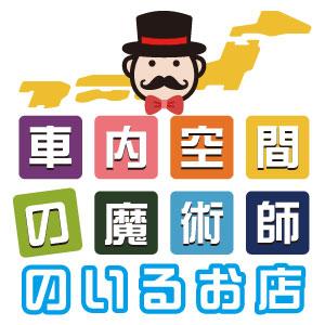 banner_majumap300x300